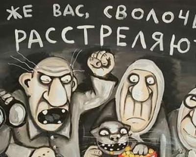 Алгоритм Чалого: врио губернатора Севастополя не справляется, «Патриот» отменяется, конфликт возобновляется...