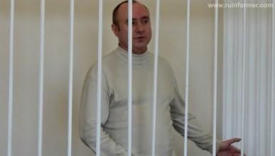 Новые виражи в судебном деле Басова