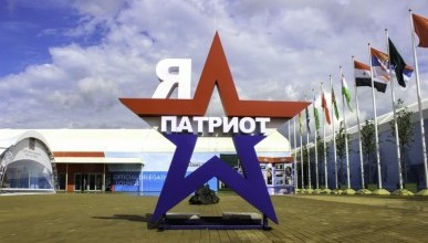 Севастополь не хочет, Кронштадт не может? Судьба парка «Патриот»