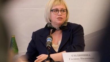 Контрольно-ревизионное управление Севастополя с интересом изучает финансовые отчёты Соляниной