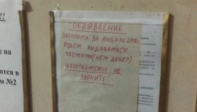 Что на самом деле творится в сфере здравоохранения Севастополя?