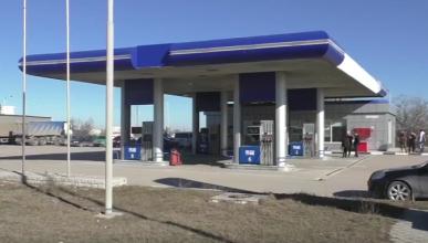 В Севастополе приступили к постепенному банкротству ГУПов. Начали с Автозаправочного комплекса