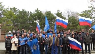 В поддержку Президента России (35 фото)
