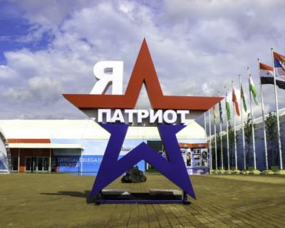 Под шумок с парком «Патриот» в Севастополе появилась некая Стратегия развития