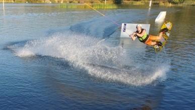 На водоеме у горы Гасфорта будет центр подготовки сборной команды России по воднолыжному спорту?