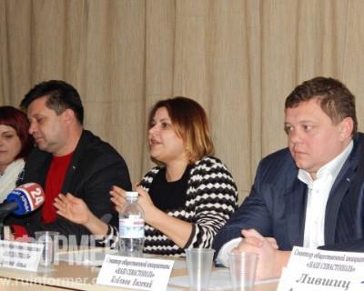 «Наш Севастополь» обсудил Стратегию развития города и указал на недочёты