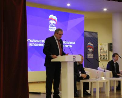 В «Единой России» началась подготовка к избирательной кампании 2017 года