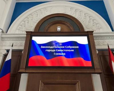 Депутаты Заксобрания Севастополя мастерски выдают чужие идеи за свои за 72 миллиона рублей?