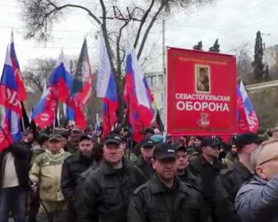 Годовщина «Русской весны»: Севастополь вновь встал плечом к плечу