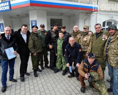 Севастопольская «Единая Россия» вручила благодарственные письма настоящим героям «Русской весны»