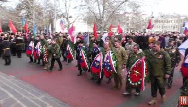 В Севастополе почтили защитников города: верим в будущее, помним о прошлом