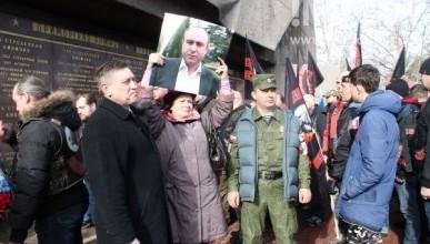 23 февраля состоялась акция в защиту осужденного лидера общественной организации «Русский блок»