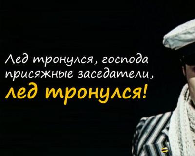В Севастополе впервые появятся судебные присяжные заседатели