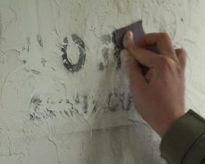 Севастопольская молодёжь говорит «НЕТ» белой смерти