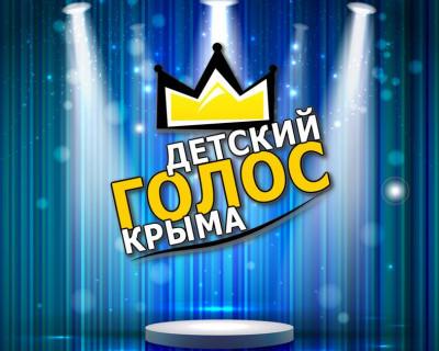 Уникальные голоса детей со всего Крыма прозвучат в Севастополе