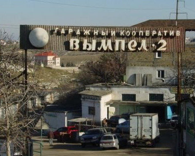 Гаражные кооперативы Севастополя под угрозой тотального уничтожения?