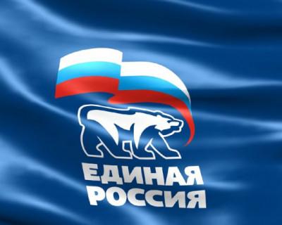 Кто на праймериз пойдёт? «ЕДИНАЯ РОССИЯ» объявила о начале приёма документов