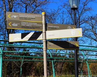 Севастополю не стыдно пригласить иностранных туристов посмотреть местные достопримечательности