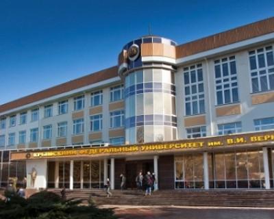 Сотрудники Крымского федерального университета: «ВУЗ может потерять миллиарды инвестиций»