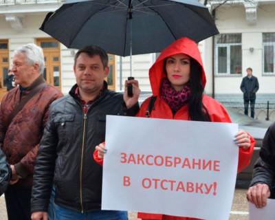 В Севастополе назревает общественно-политический взрыв: «Заксобрание в отставку!»