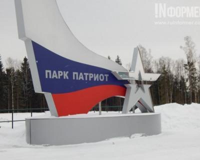 Крыму парк «Патриот» нужен! Чалый лишил Севастополь серьёзного проекта минобороны РФ?
