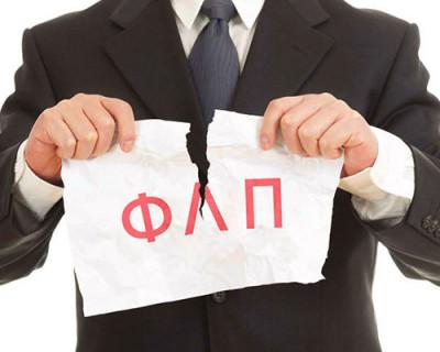 Несколько советов по закрытию украинской регистрации для частных предпринимателей Крыма и Севастополя