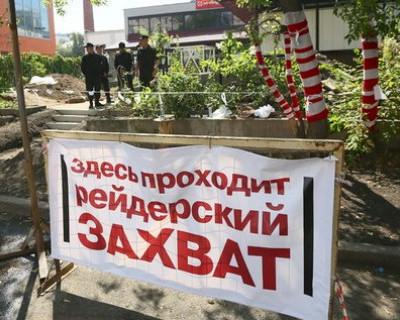 Попытка рейдерского захвата севастопольского дома