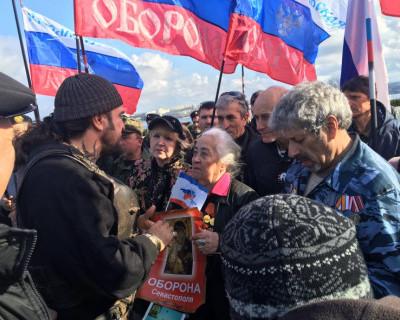 Севастопольцы заявили: «Мы хотим, чтобы парк «Патриот» был в Севастополе!»