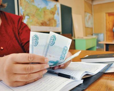 Внимание директорам севастопольских школ
