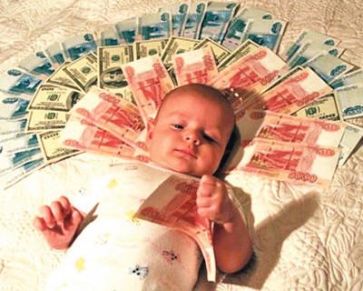 Материнский капитал в Крыму. Кто может на него претендовать?