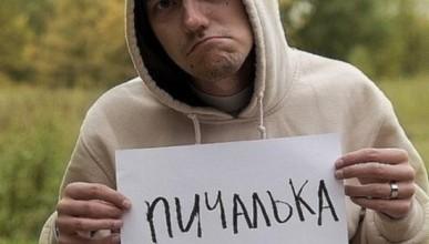 Россиянин накормил семью фекалиями
