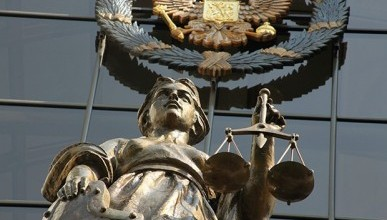 В судах Севастополя невозможно получить право собственности на гаражи?