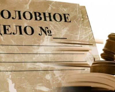 В Севастополе уволили директора из-за предстоящего возбуждения уголовного дела?