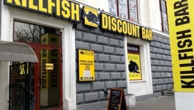 Killfish: рыба тут ни при чем (фото)