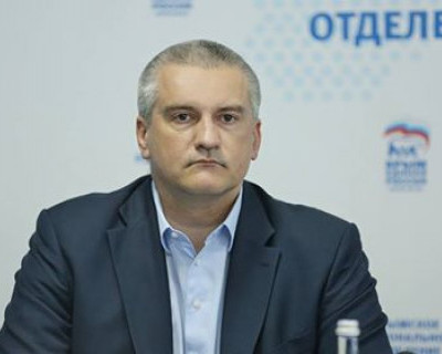 Глава Крыма призвал «единороссов» к выполнению предвыборных обещаний