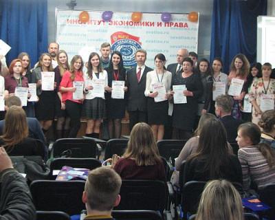 В Севастополе прошла конференция умных людей