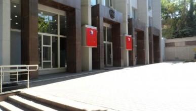 Севастопольцам предлагают поставить оценки чиновникам