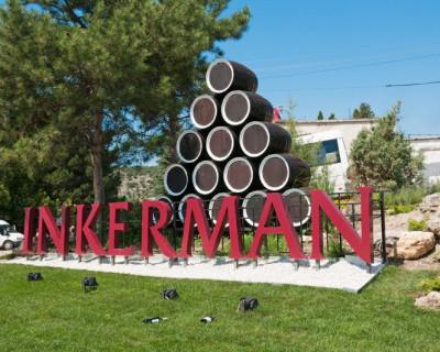 Дорога преткновения в Инкерман