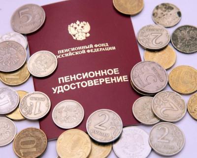 Всё, что севастопольцы хотели знать о пенсии, но боялись спросить