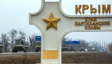 Минсвязи РФ: Крым - НЕ наш?