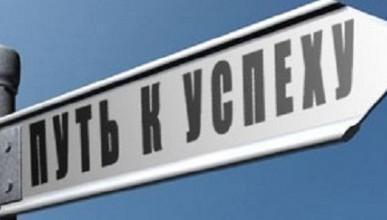 5 шагов к развитию Севастополя