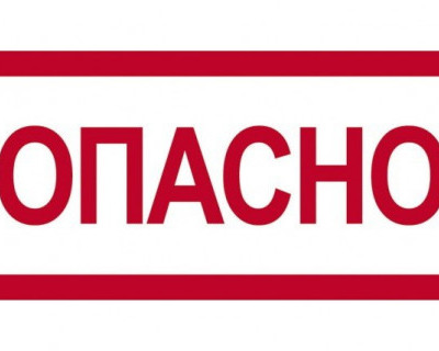 Депутат Госдумы предложил молодёжи противодействовать терактам