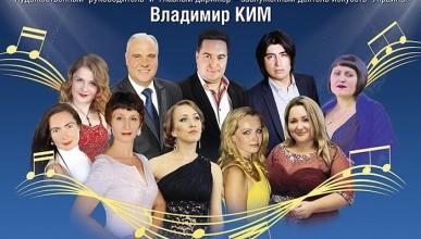 В Севастополе состоится первый фестиваль оперной музыки