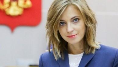 Экс-крымский прокурор следит за всеми, кроме себя?