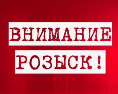 Внимание! В Севастополе средь бела дня пропал мужчина