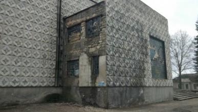 «Катакомбы» крымского села времён энеолита