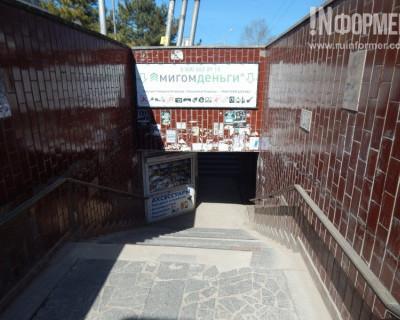Подземный переход в никуда: севастопольские чиновники создают себе лишние сложности?
