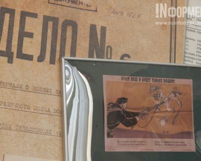 В Севастополе рассекретили 300 уникальных архивных документов