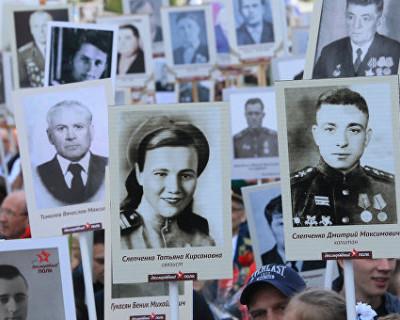 Общественность Севастополя в присутствии ветеранов проголосовала за единый «Бессмертный полк»