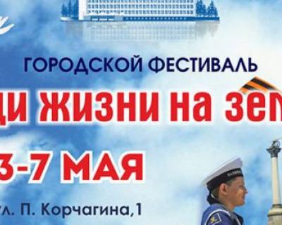 Гала-концерт в Культурно-информационном центре или репетиция Дня Победы